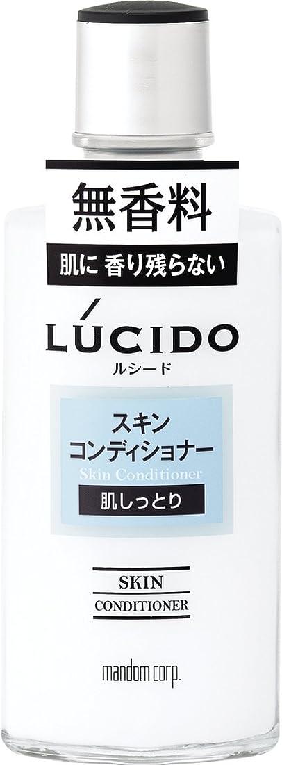 医療の一瞬積極的にLUCIDO (ルシード) スキンコンディショナー 125mL