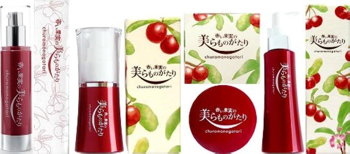 吸収する請う却下する赤い果実の美らものがたり 4種セット(クレンジングジェル?ウォータージェルクリーム?エッセンスEX?薬用美白ジェル) やんばる彩葉 沖縄生まれのアセロラ自然派化粧品