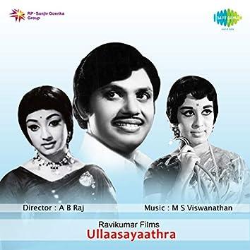 """Nirthasala (From """"Ullaasa Yaathra"""") - Single"""