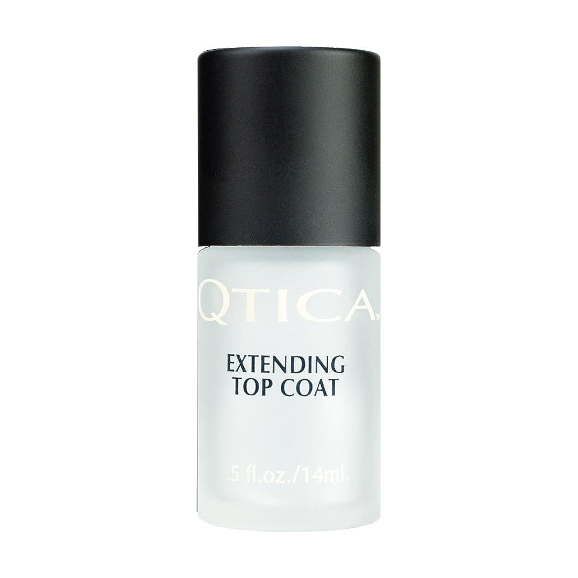 限り時刻表最初QTICA エクステンディングトップコート 14ml