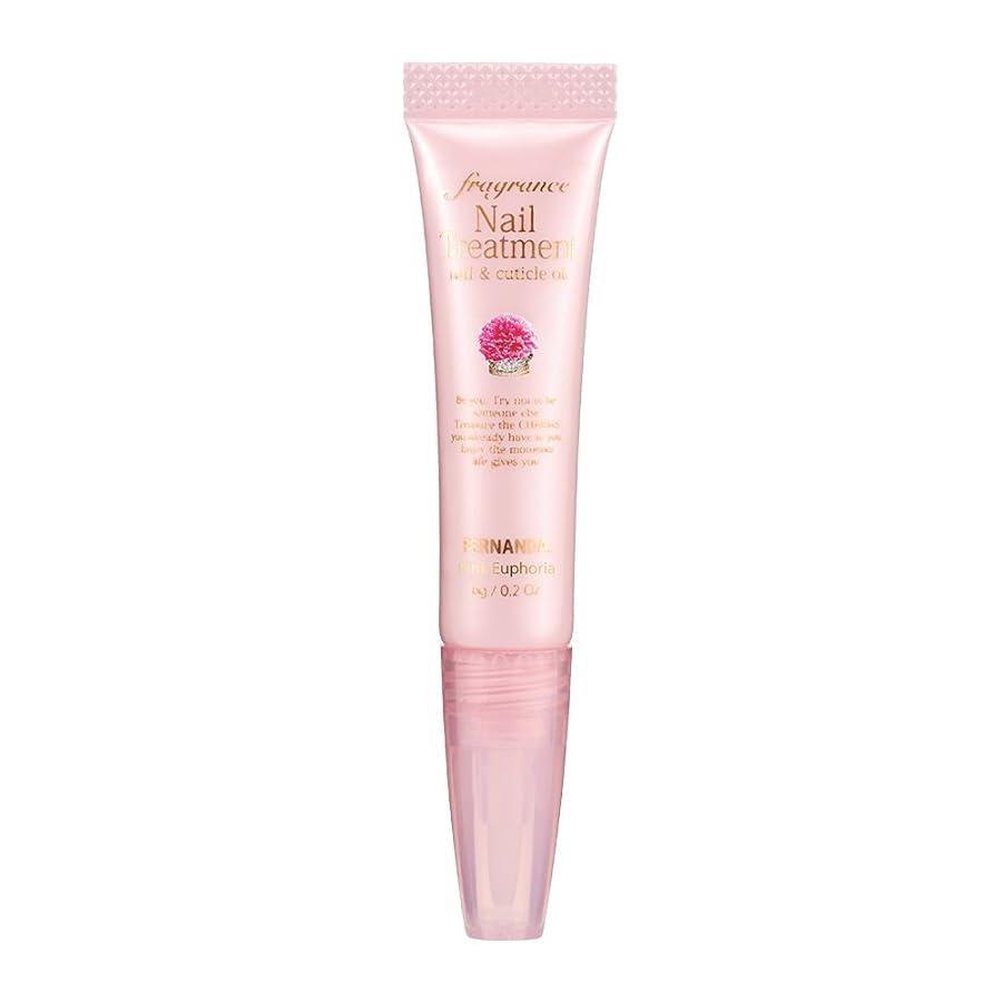 美的年次バースFERNANDA(フェルナンダ) Fragrance Nail Treatment Pink Euphoria (ネイルトリートメント ピンクエウフォリア)