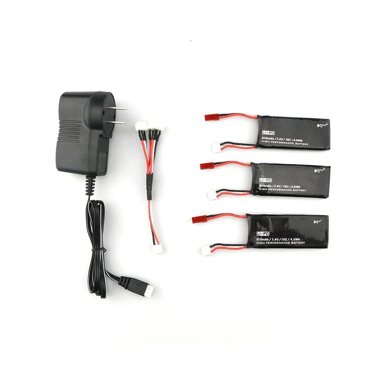 DZT1968 3PCS Porbable JST Plug 7.4V 610mAh 15C 4.5Wh Battery +1xCable+1xUS Plug Charger for Hubsan H502S H502E RC Quadcopter Black