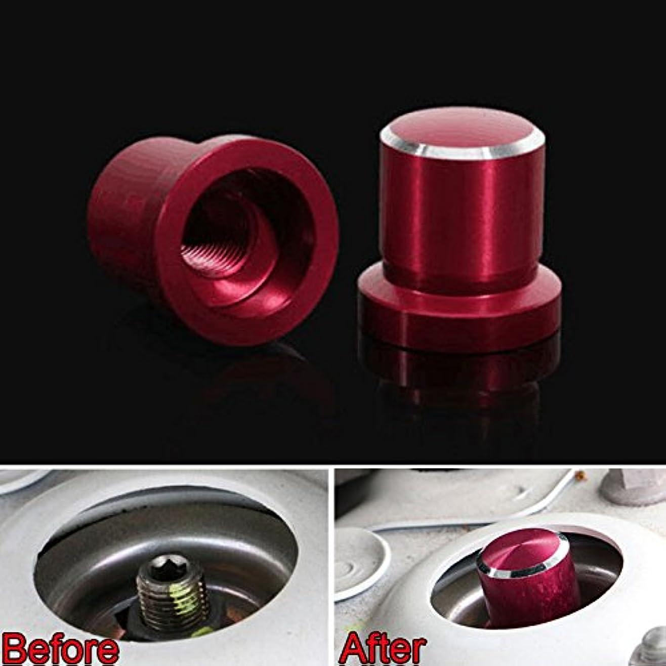 コーヒーびん圧縮Jicorzo - 2x Aluminum Alloy Dustproof Shock Absorber Screws Cap Cover For MAZDA CX5 CX-5