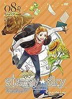 Starry☆Sky vol.8~Episode Leo~ 〈スタンダードエディション〉 [DVD]