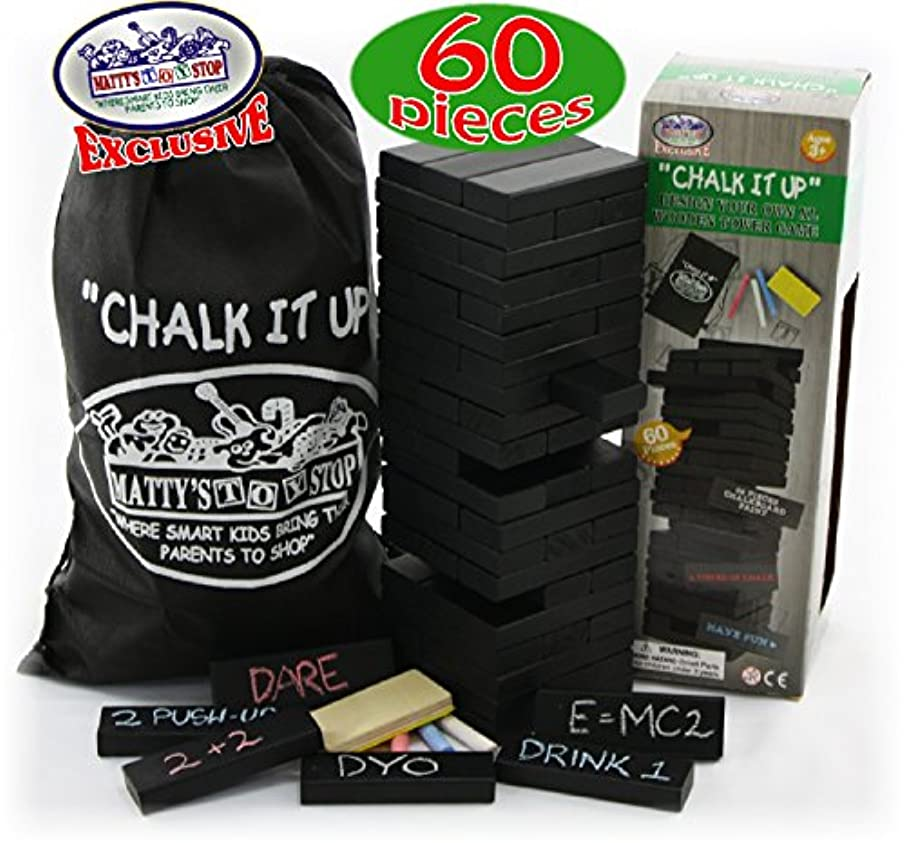 Matty's Toy Stop Chalk It Up Design Your Own 60pc XL Wooden Tower Deluxe Stacking Game