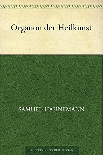 Organon by hahnemann maxpro pharma mesorx
