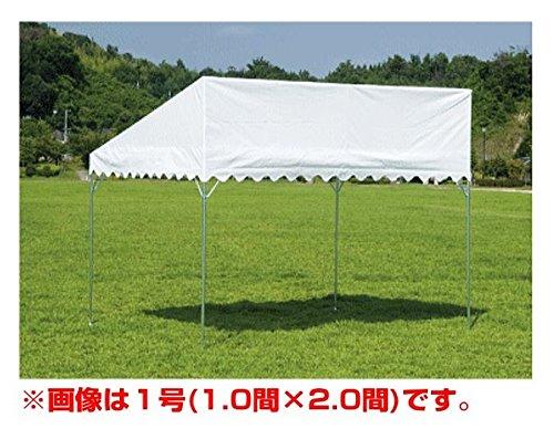 模擬店/イベント用テント 岸工業 テント ブルドック片ながれ 0号(1.79×2.67m)