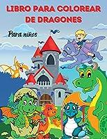 LIBRO PARA COLOREAR DE DRAGONES Para niños: Increíble libro de colorear y actividades para niños con lindos dragones. Regalo mágico con un diseño adorable para niños, preescolares, niños y niñas