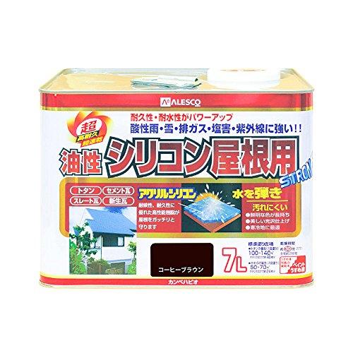 カンペハピオ(Kanpe Hapio) 油性シリコン屋根用塗料 なし 7L コーヒーブラウン