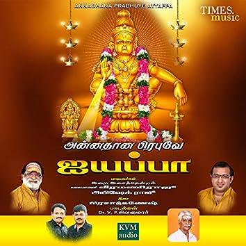Annadhana Prabhuve Ayyappa