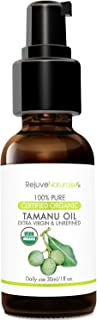 Tamanu Oil - Organic, 100% Pure, Cold Pressed. Amazing Relief & Treatment for Psoriasis, Eczema, Rosacea, Acne Scars, Stre...