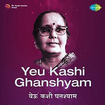 Yeu Kashi Ghanshyam - Single