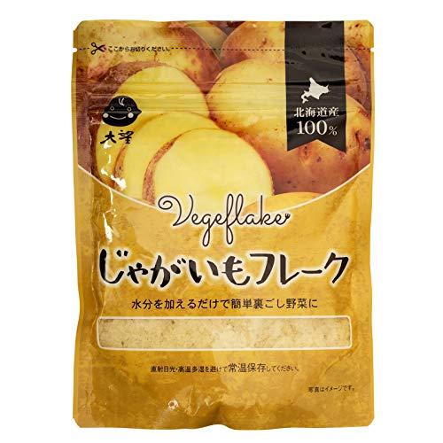 じゃがいもフレーク 60g 無添加・無着色!北海道産じゃが芋 野菜フレーク お料理・お菓子づくり・離乳食(ベビーフード)・介護食・常備食にもお役立ち!