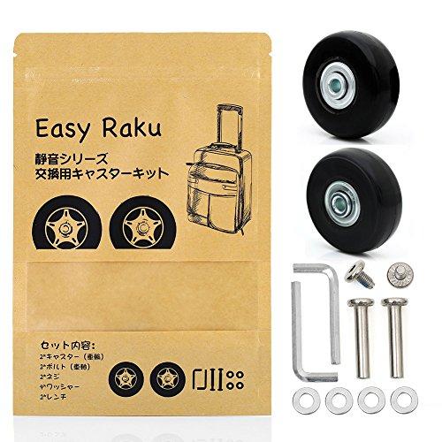 Easy RakuR 静音シリーズ用交換キャスターキット 50*6*18mm ショッピングカート スーツケース キャリーボックスなどの車輪補修用 キャスター取替え DIY 修理 交換 (シャフト長30mm)