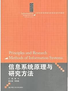 Move finance:Establish to move an Internet lately financial mode for ages (Chinese edidion) Pinyin: yi dong jin rong : chuang jian yi dong hu lian wang shi dai xin jin rong mo shi