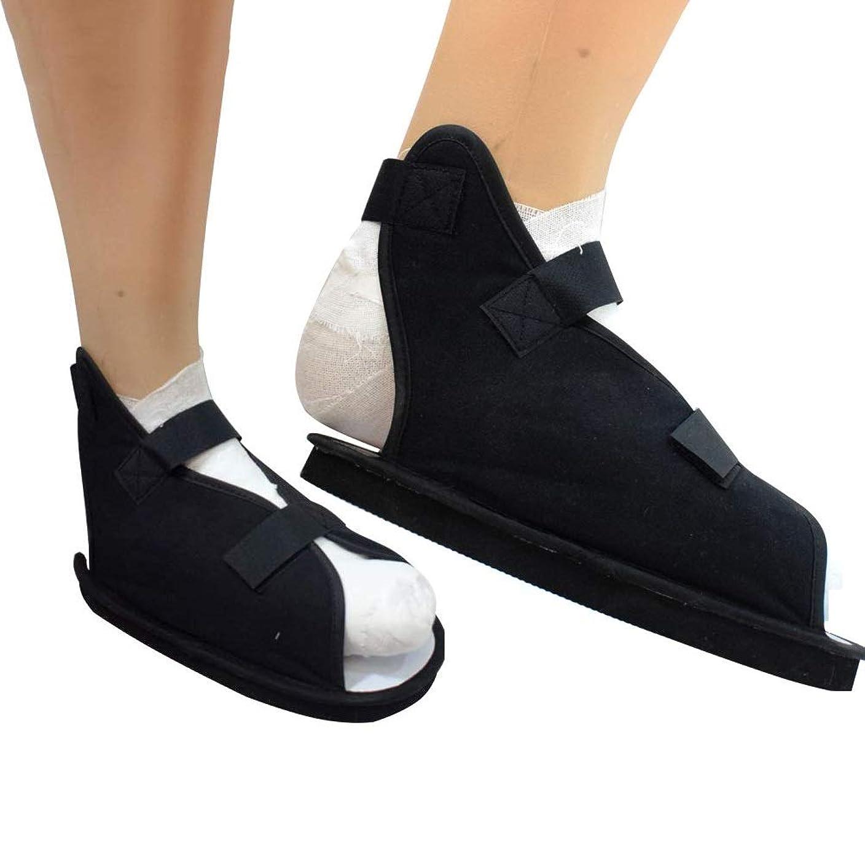 さわやか眩惑する代表調整可能な術後オープントゥシューズ - 軽量医療用ウォーキングブーツ - 足首骨折用術後シューズ(1パック) (Size : M)