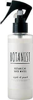 BOTANIST ボタニカルヘアウォーター 150mL