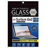Surface Go2 用 ガラスフィルム ブルーライトカット 光沢 指紋防止 飛散防止 気泡レス加工 Z8743