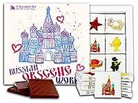 """DA CHOCOLATE キャンディ スーベニア """"ロシアのオスセンス語"""" チョコレートセット 5×5一箱 (Church)"""