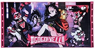 ポケモン #GOGO!YELL!! ミニバスタオル マリィ&モルペコ マリィ モルペコ エール団