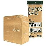 ネクスタ 紙製 新聞 雑誌 整理袋 茶 横30×マチ幅21×高さ35cm 資源 回収袋 MIXペーパー 収納袋 5枚入