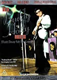 The Buddy Holly Story [Import anglais]