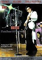 The Buddy Holly Story [DVD]