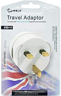 Sansai Travel Adapter - UK, Asia, Middle East & Africa (STV-11)