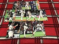 2020 カルビー プロ野球チップス 第1弾 レギュラーカード含む ソフトバンク 10種 10枚 千賀 内川 松田 今宮 柳田 甲斐 甲斐野 周東 スポーツ