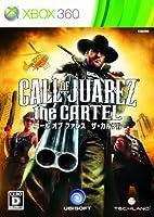 コール オブ ファレス ザ・カルテル - Xbox360