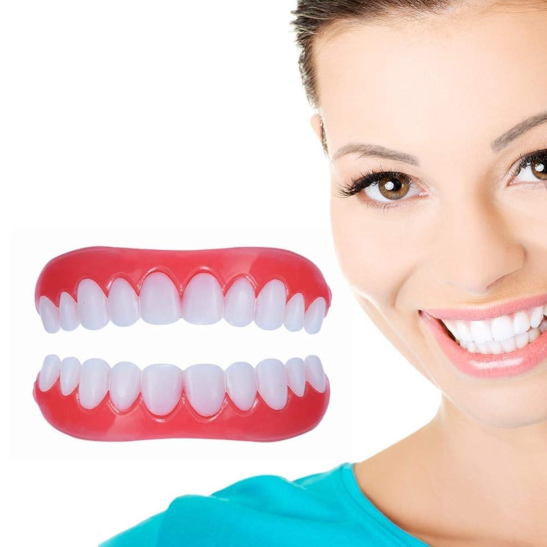 略語聴衆ディプロマインスタントブレースの歯のスナップキャップを白くする歯の化粧品の快適さの適合の義歯の上のベニヤの笑顔ワンサイズはほとんど上と下に合います,3Pairs