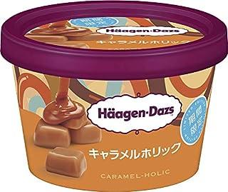 [冷凍] ハーゲンダッツ ミニカップ キャラメルホリック