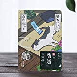 Nikunty Libro Stampa Agenda Agenda At Sveglio Creativo Gatto Copertina Rigida Giapponese