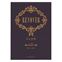 B5サイズ RENOVER/レノバー 便箋【罫線】 L1104