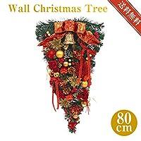 デラックスクリスマスリース80cmレッド 国内生産の豪華な壁掛けタイプ登場♪