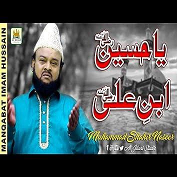 Ya Hussain Ibn-e-Ali