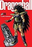Dragon Ball nº 14/34 PDA (Manga Shonen)