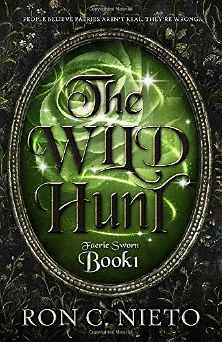 宇宙の球状ディレクトリThe Wild Hunt (Faerie Sworn)