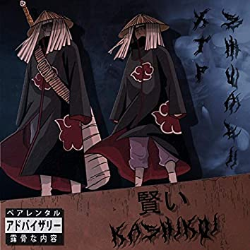 Kashikoi (& Kiddshuali)