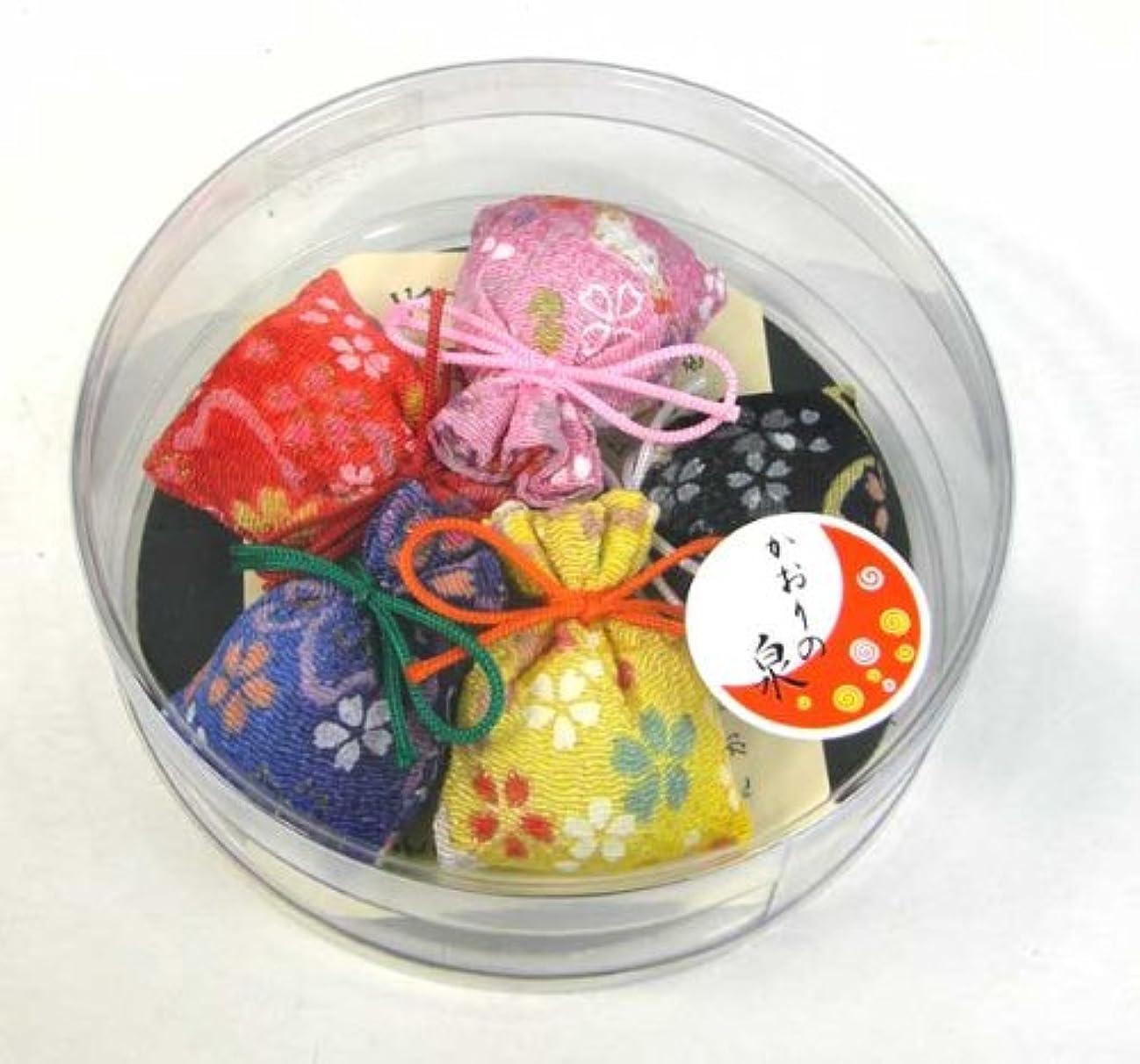 ケニア癌宴会5個入り 香りの泉 匂い袋 小さな巾着入りお香 サシェ ポプリ 34-431