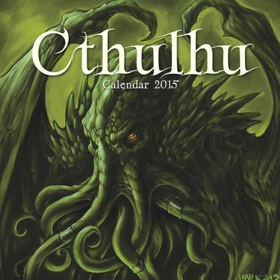 テセウス耐える処分したCthulhu wall calendar 2015 (Art calendar)