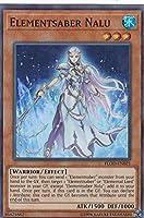 遊戯王 FLOD-EN021 エレメントセイバー・ナル Elementsaber Nalu(英語版 Unlimited Edition スーパーレア) フレイム・オブ・ディストラクション