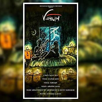 Nimnochap (feat. Apratim Nayak)