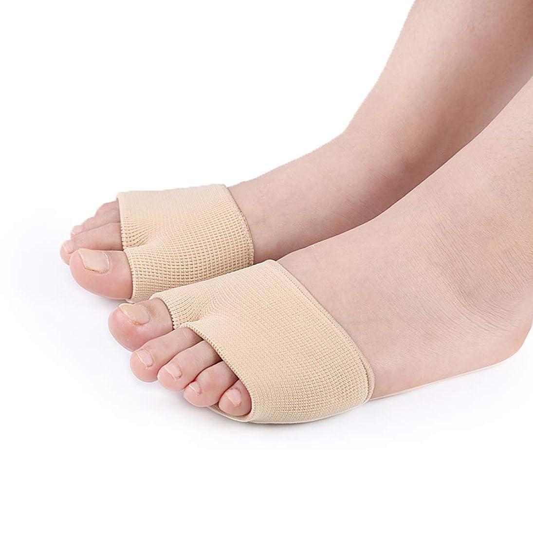 漂流異邦人酸化するつま先矯正靴下ケアつま先防止重複伸縮性高減衰ダンピング吸収汗通気性ナイロン布SEBS,5pairs,S