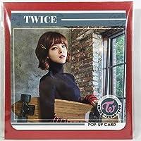 JEONGYEON ジョンヨン - TWICE トゥワイス グッズ / ポップアップカード (グリーティングカード バースデーカード メッセージカード 等) - POP-UP CARD (GreetingCard BirthdayCard MessageCard etc) [TradePlace K-POP 韓国製]