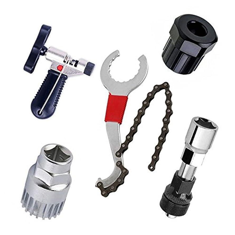 近代化するジョージバーナードクローゼットACAMPTAR マウンテンバイク修理ツールキット、自転車チェーンカッター/チェーンリムーバー/ブラケットリムーバー/フリーホイールリムーバー/クランクプーラーリムーバー