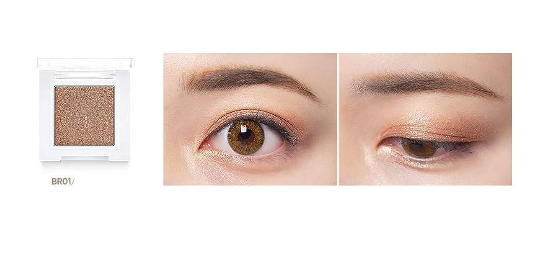 ヘクタールフラフープジャベスウィルソンbanilaco アイクラッシュスパングルピグメントシングルシャドウ/Eyecrush Spangle Pigment Single Shadow 1.8g # BR01 Brown Latte [並行輸入品]