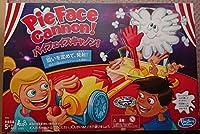 パイフェイスキャノンゲーム ホイップクリームファミリーボードゲーム 子供用 対象年齢5歳以上 日本語取説付き