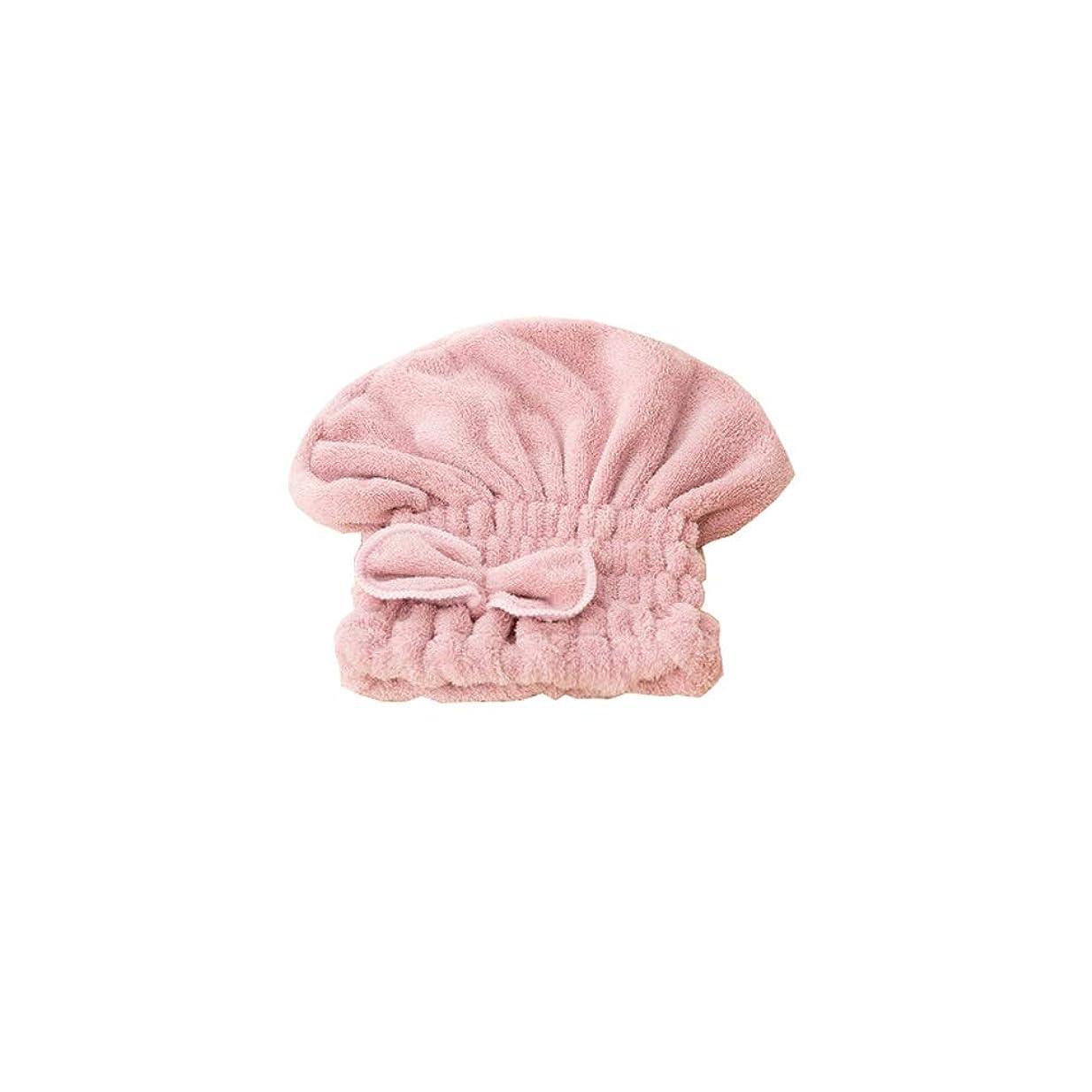 送る悲しむ仮定するHEHUIHUI- シャワーキャップ、ダブルシャワーキャップ、レディース弾性防水シャワーキャップ HHH (Color : Pink)