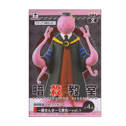 Assassination classroom DXF figure killing sensei Shichihenge vol.1 relax killing sensei single item
